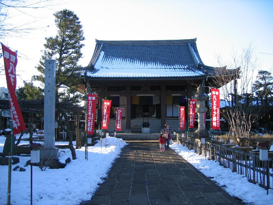juroufukuroku